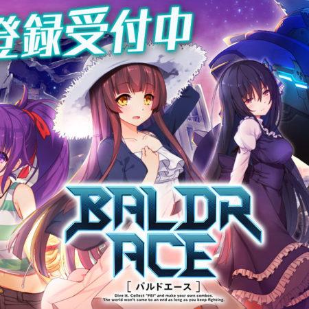 「BALDR」シリーズ初のスマホゲーム『BALDR ACE』が事前登録開始!