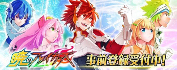 Switch、スマホ向けアクション「暁のブレイカーズ」が事前登録の受付開始!