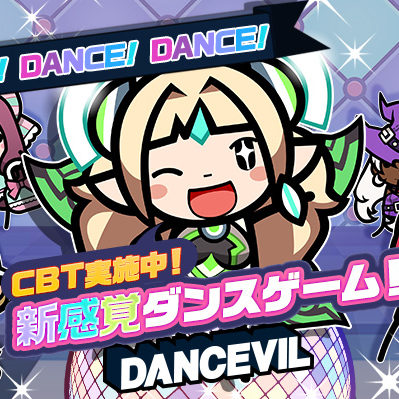 ダンスゲーム『DANCEVIL』のベータテストが開催!自分だけのダンスとBGMを作りだそう!