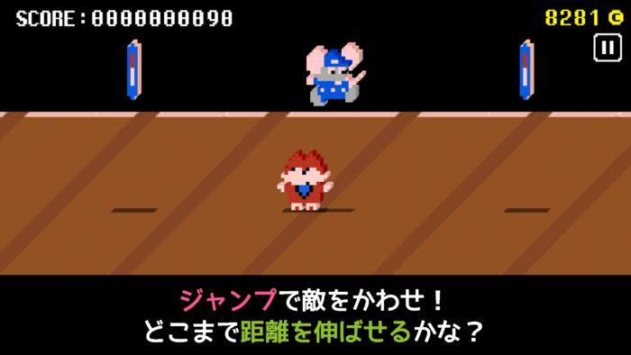 2.バンダイナムコエンターテインメントの名作ゲームキャラクターが多数登場