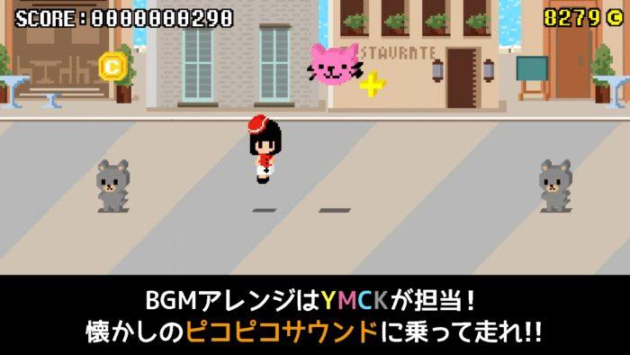 BGMアレンジを8bitミュージック・ユニット「YMCK」が担当
