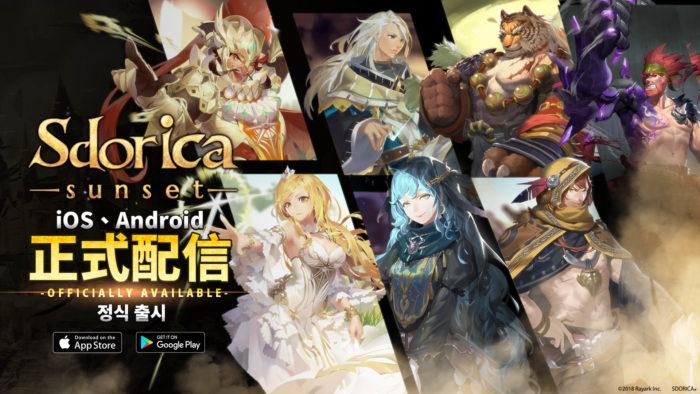 Deemoを手がけたRayarkから新作RPG「Sdorica」がついにリリース!事前登録者数は200万人超え