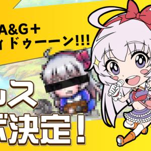 「コトダマン」に杉田智和さん考案のキャラクター「アジルス」が登場
