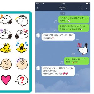 「LINE絵文字」にスヌーピーが新登場!