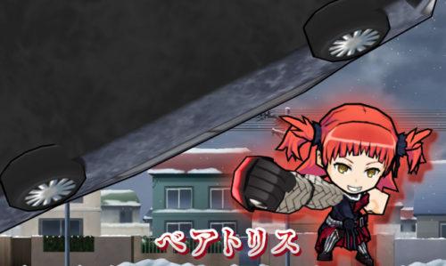 『ケリ姫スイーツ』と『プリズマ☆イリヤ ドライ!!』のコラボが開催!
