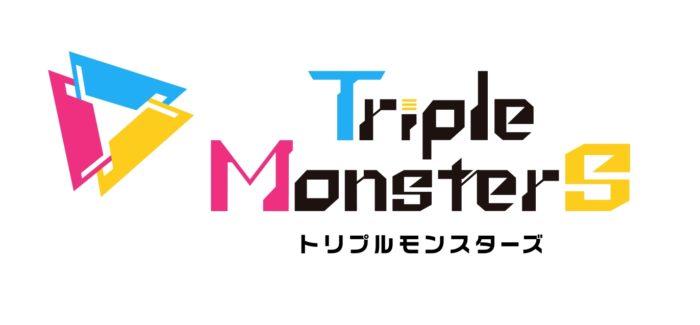 ブリロード『トリプルモンスターズ』が配信開始!さらに年間賞金総額1000万円の賞金制大会を開催!