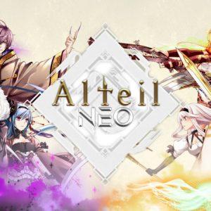 「アルテイル」の新作アプリ『アルテイルNEO』のキービジュアルが公開!