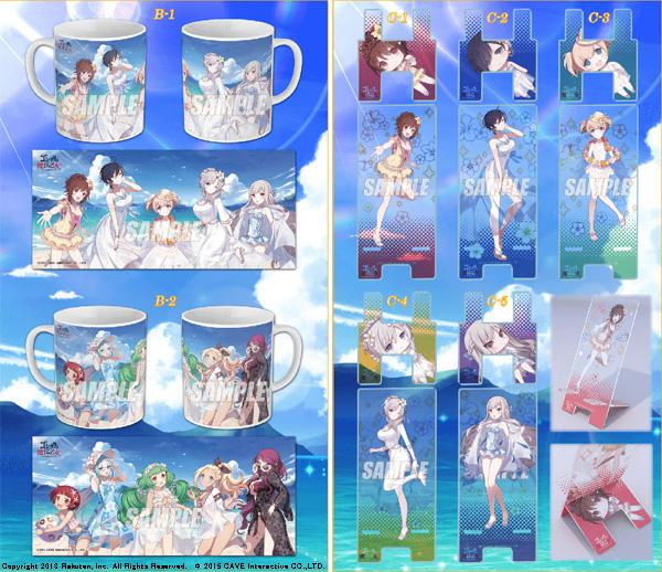 B賞:マグカップ(全2種) C賞:アクリルモバイルスタンド(全5種)