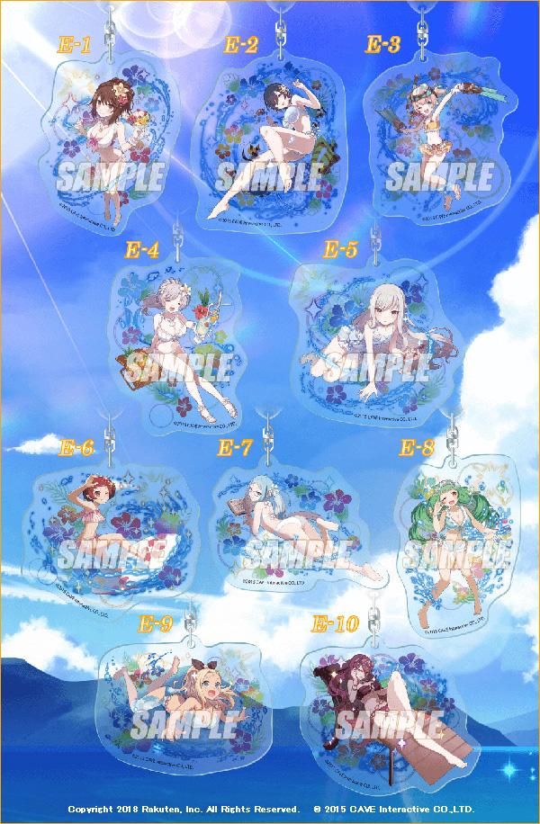 E賞:アクリルキーホルダー(全10種)