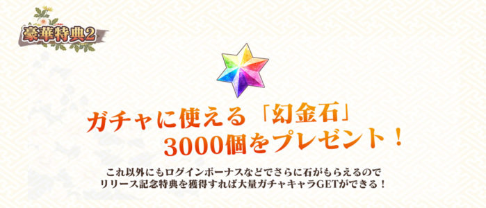 リリース記念プレゼント決定!