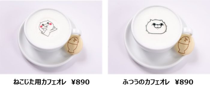 ヨッシースタンプカフェ|コラボメニュー