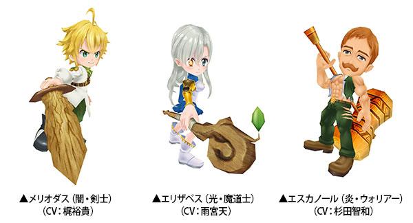※コラボイベントで獲得できるエリザベス(無償版)は、ガチャ登場キャラクターのエリザべスとは異なります。