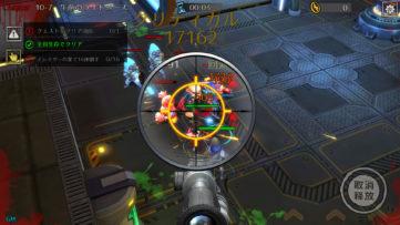 「次元の壁」を「超える」シネマティックアクションRPG
