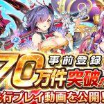 【グラブル】5月17日(木)より、新たなEXIIジョブ「剣豪」が実装!
