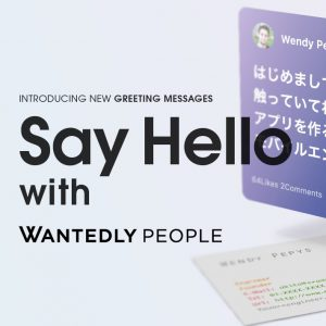 名刺管理アプリ「Wantedly People」に自分をアピールできる機能『挨拶文』をリリース