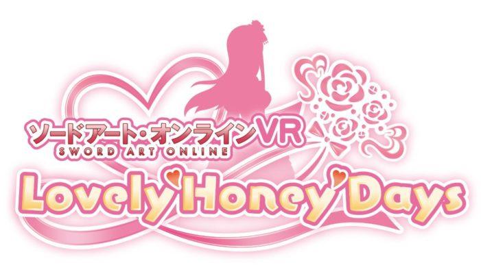 アスナと触れ合える!? VRアプリ『ソードアート・オンラインVR Lovely♡Honey♡Days』の配信決定!