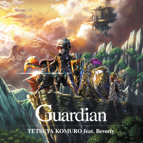 出会いが絆になるRPG「ガーディアンズ」の主題歌、TETSUYA KOMURO feat.Beverly「Guardian」が、本日5月25日より「LINE MUSIC」にて独占先行配信開始!