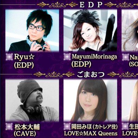 『EDP』×『ゴシックは魔法乙女』コラボ記念!ごまおつ初の音楽LIVEイベント開催決定!