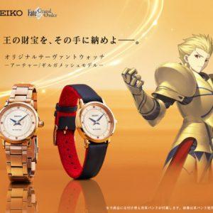 「SEIKO」「Fate/Grand Order」コラボウォッチ第三弾『ギルガメッシュモデル』の全貌公開!