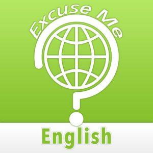 いろんな場面で活躍できる英語の翻訳フレーズ集『Excuse Me English』
