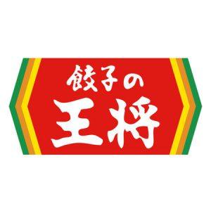 「餃子の王将アプリ」初回ダウンロード特典「餃子1人前無料クーポン」が5月末まで配信期間延長!