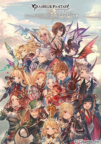 GRANBLUE FANTASY GRAPHIC ARCHIVE IV