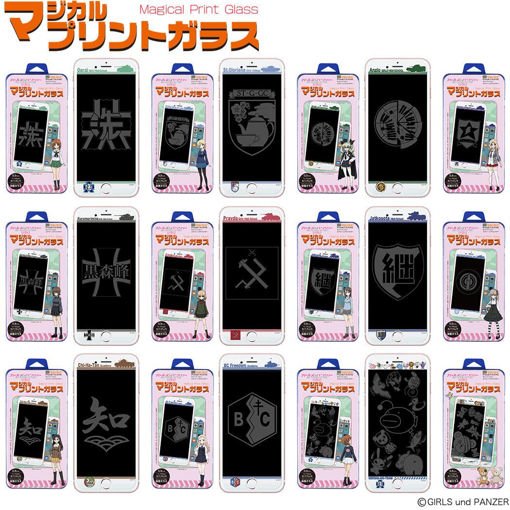ec84bc9adba 「ガールズ&パンツァー 最終章」のiPhone用ガラスフィルムのクオリティにファン