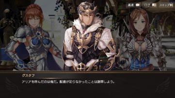 SR 銀の鎧剣士 アリアSC