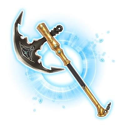 海獣の戦斧