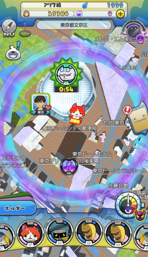 妖怪ウォッチ ワールドMAP画面