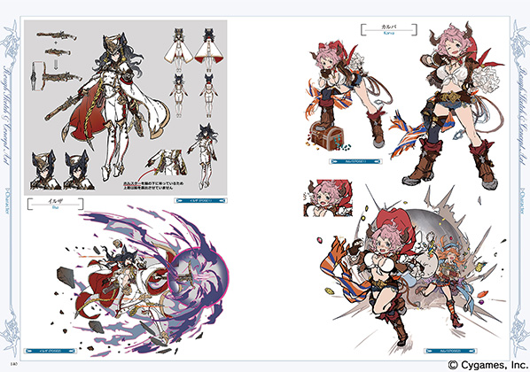 GRANBLUE FANTASY GRAPHIC ARCHIVE IV&GRANBLUE FANTASY GRAPHIC ARCHIVE IV EXTRA WORKS