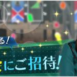 新イベント「欅共和国2017~前編~」