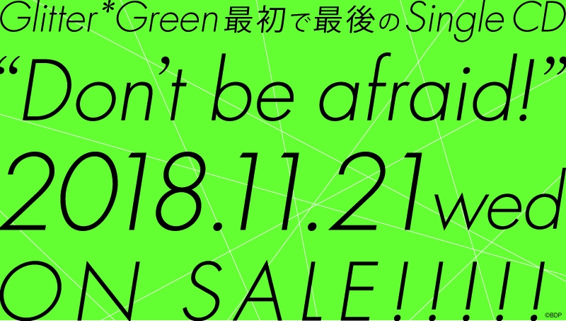 Glitter*Green最初で最後のSingle CD「Don't be afraid!」発売決定!