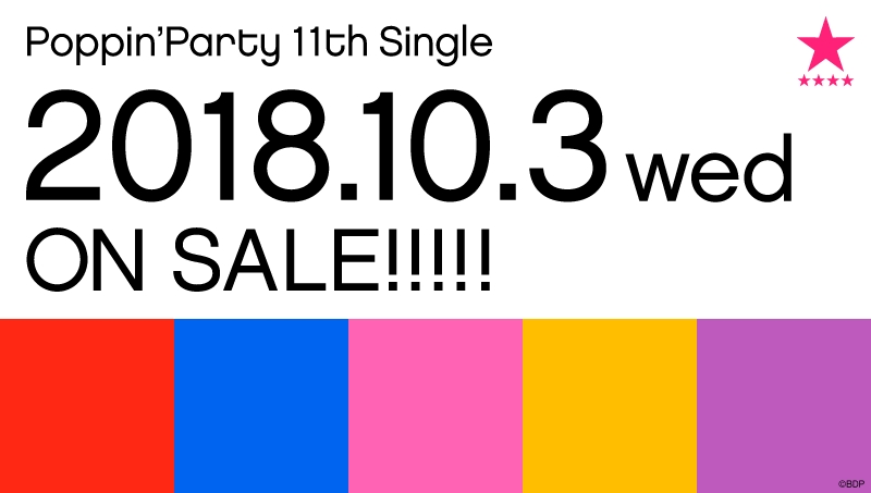 Poppin'Party 11th Singleリリース決定!