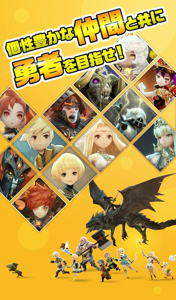 300種類のプレイアブルキャラクター