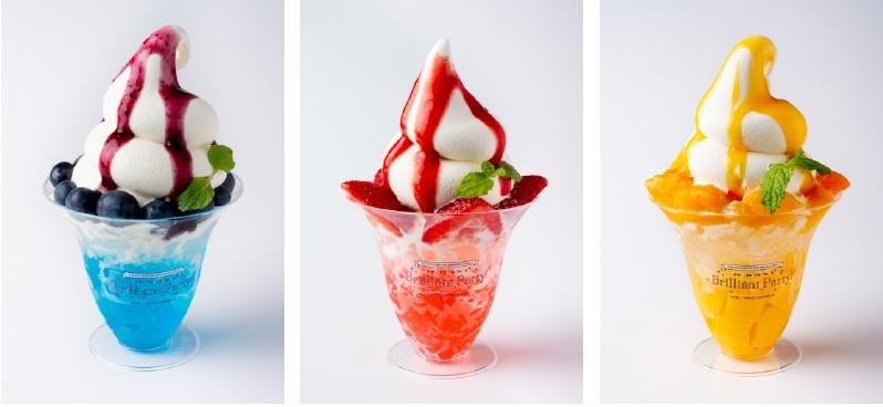 ソフトクリームカップ 700円(税込)