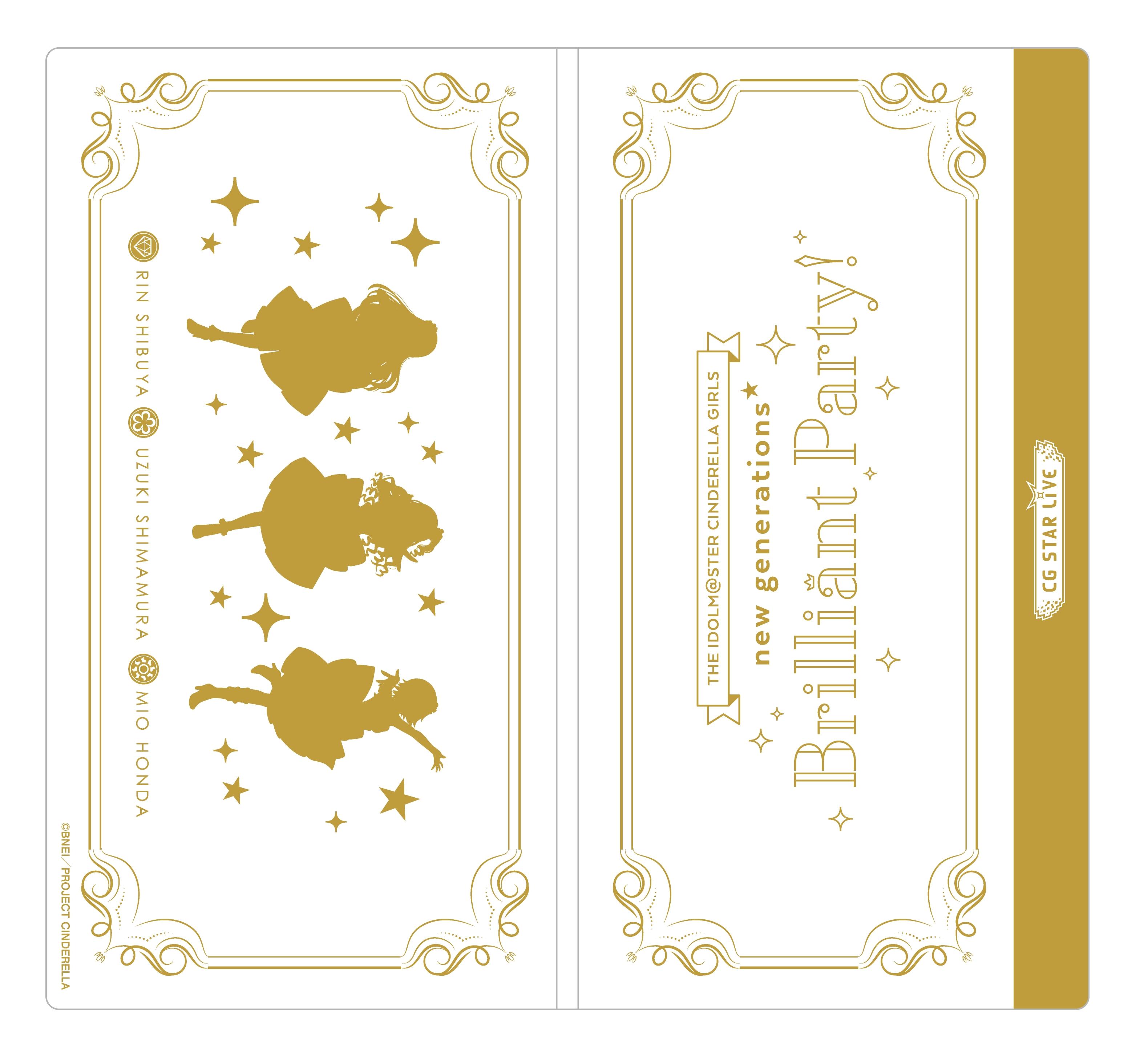 チケットホルダー 1,500円(税込)