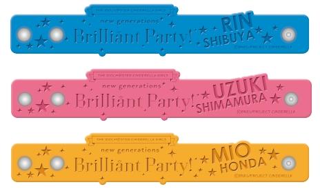 リフレクターブレスレット 3種 各1,000円(税込)