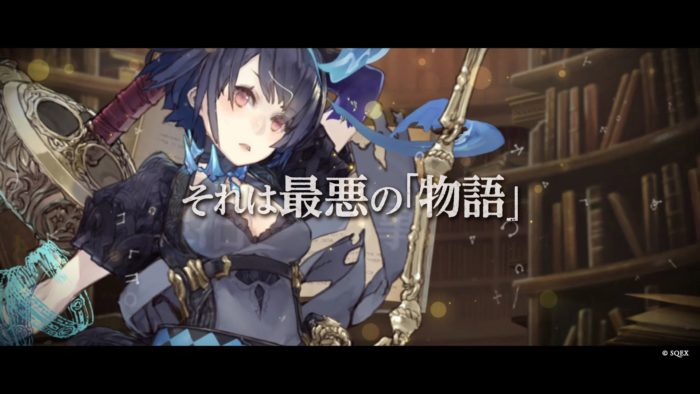 シノアリス、初のTVCM放送【アリス篇】