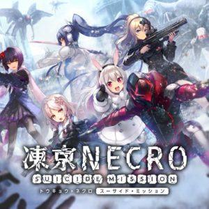 スマホアプリ『凍京NECRO<トウキョウ・ネクロ> SUICIDE MISSION』オープンβを7月26日(木)より開始予定!