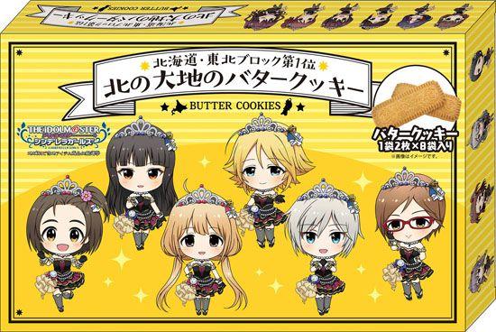 北海道・東北ブロック:北の大地のバタークッキー