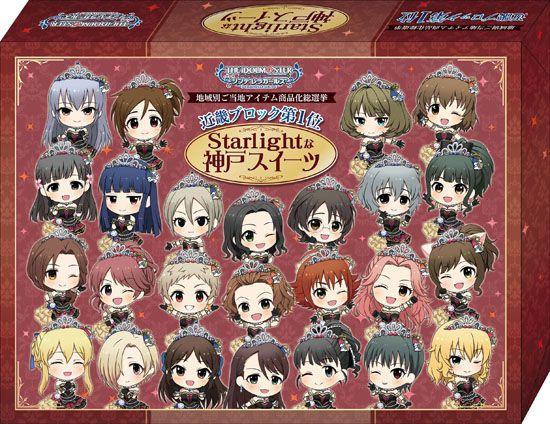 近畿ブロック:Starlightな神戸スイーツ
