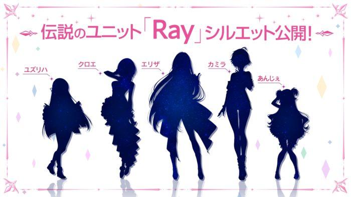 伝説のユニット「Ray」シルエット