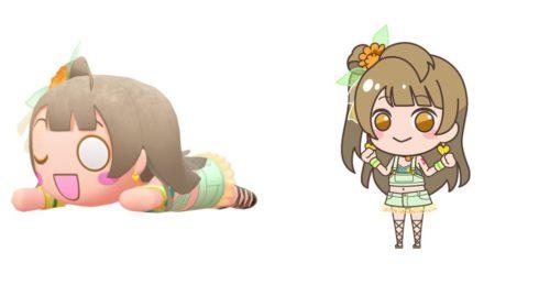 南 ことり(夏色えがおで1,2,Jump!)