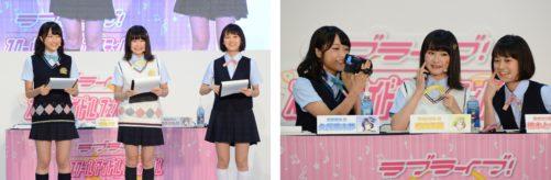 虹ヶ咲学園スクールアイドル同好会活動場所別対抗戦 & 閉会式