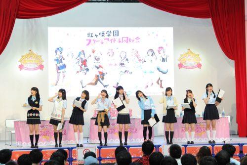 開会式 & 虹ヶ咲学園スクールアイドル同好会活動場所別対抗戦FINAL