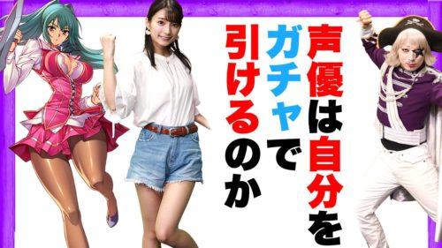 本日放送!ゴー★ジャス動画に『フリージング エクステンション』が登場!!
