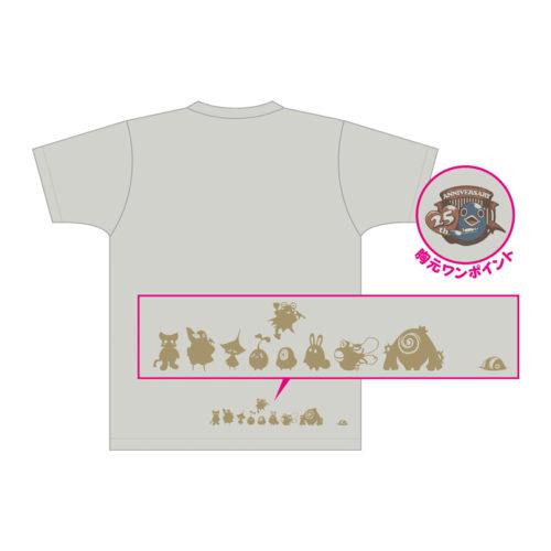 【日本一ソフトウェア25周年Tシャツ(マスコットVer.)】 イベント価格 \3,500(税込)