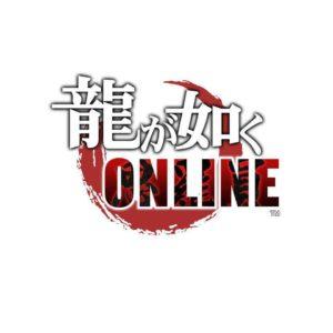 『龍が如く』シリーズ正統続編がスマホとPCで登場!『龍が如く ONLINE』の事前登録を開始!