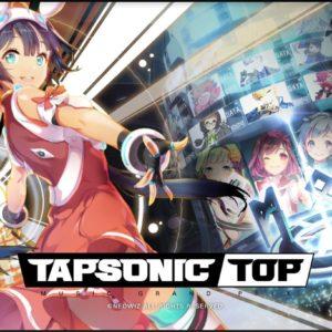 世界中のユーザーとランキングを競える「TAPSONIC TOP」の事前登録が開始!